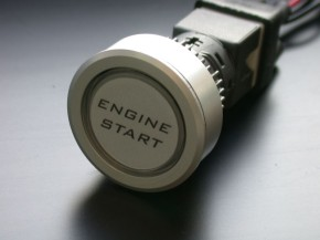 Start Engine Knopf